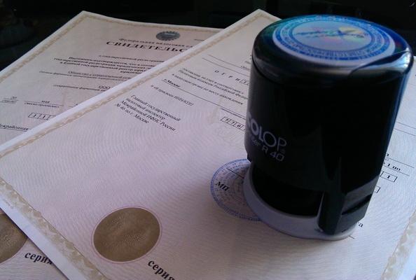 Красногорск регистрация ооо скачать новую форму р21001 для регистрации ип