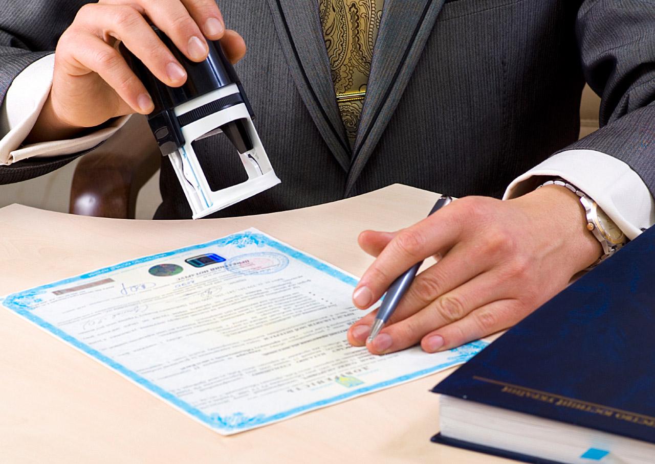 Бухгалтерское обслуживание долгопрудный сколько стоит заполнить заявление на регистрацию ип