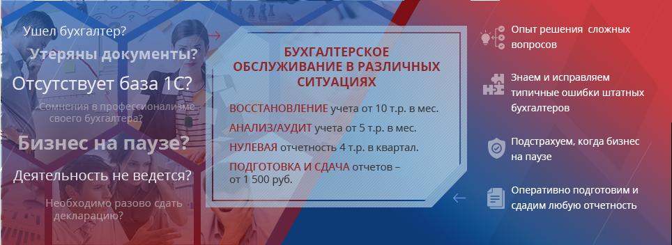 Регистрация ип под ключ в химках декларация по ндфл с материальной выгоды
