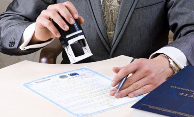 Куда подавать документы на регистрацию ооо в химках налоговая декларация 3 ндфл за 2019 скачать бесплатно